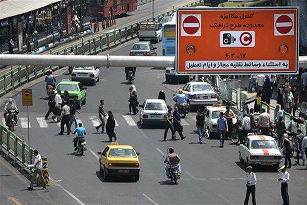 نرخ ورود به محدوده طرح ترافیک در سال ۹۸ چقدر است؟