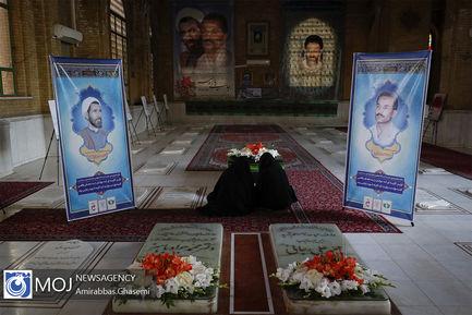 سی و نهمین بزرگداشت شهدای هشتم شهریور