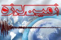 هشدار نسبت به وقوع زلزله در تهران و برخی استانها