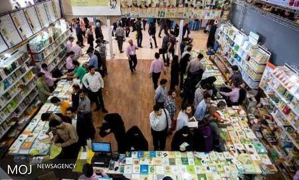 ثبتنام ناشران برای نمایشگاههای کتاب استانی آغاز میشود