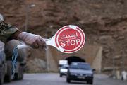 ممنوعیت خروج خودروهای بومی از شهرهای خراسان رضوی، با وضعیت قرمز و نارنجی