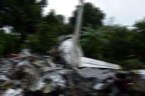 سقوط هواپیما در پاکستان 2 کشته برجا گذاشت