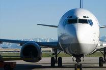 تاخیر پرواز تهران- ماهشهر هواپیمایی کارون