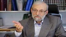 گفتگو های حقوق بشری فرصتی برای معرفی سیستم قضایی ایران است/ سیستم قضایی ما مبتنی بر سیستم دموکراسی بر پایه عقلانیت اسلامی است