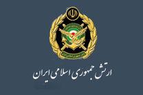 مراسم اختتامیه پنجمین دوره رزم مقدماتی ارتش برگزار شد