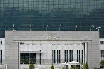 ساختمان وزارت نیرو دچار خاموشی شد