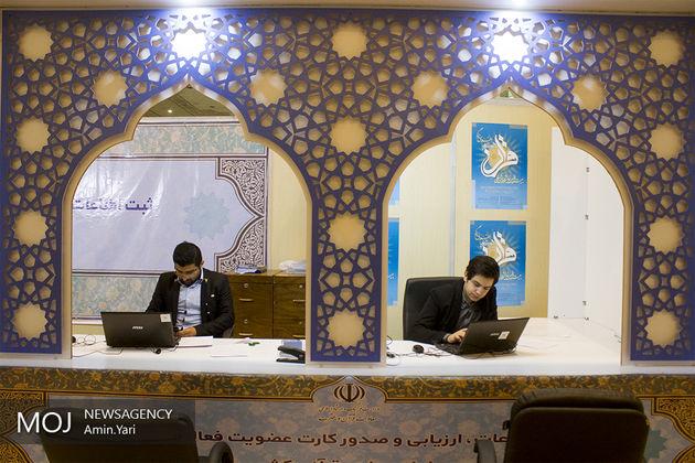 نمایشگاه قرآن تا اطلاع ثانوی تعطیل است