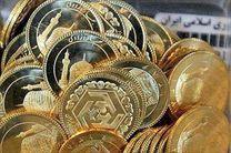 جدیدترین قیمتها از بازار سکه و ارز