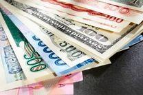 نرخ رسمی ارز در اولین روز هفته اعلام شد