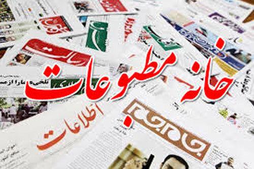 پایان انتخابات اعضای هیئت مدیره خانه مطبوعات استان اردبیل
