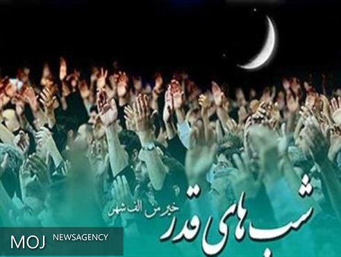 خدمات ویژه و رایگان سازمان اتوبوسرانی کرمانشاه در شبهای قدر