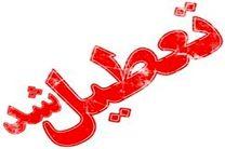 ادارات و مدارس خوزستان دوشنبه تعطیل اعلام شد