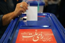 سهل انگاری دولت در ارائه لایحه اصلاح نظام انتخابات پذیرفتنی نیست