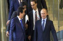 تلاش روسیه و ژاپن برای پیایان به اختلافات مناطق مورد مناقشه