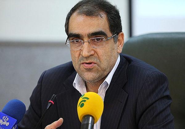 وزیر بهداشت از سه بیمارستان تهران بازدید کرد
