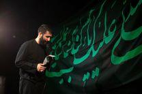 دانلود مداحی با صدای حسین طاهری به مناسبت شهادت امام حسن