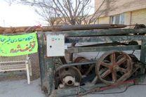 توقیف دو دستگاه حفاری غیر مجاز در کاشان