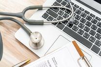 پرونده های حوزه پزشکی به صورت تخصصی رسیدگی خواهد شد
