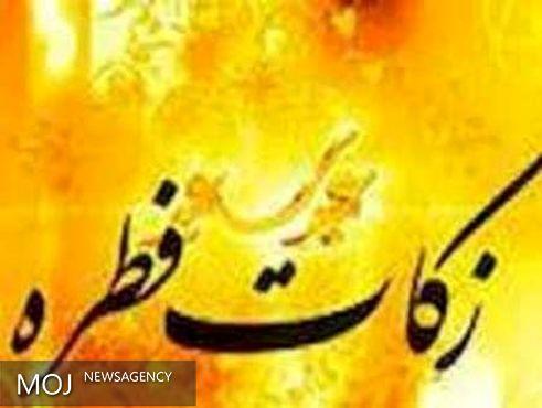 ۰ ۲۴پایگاه جمع آوری زکات فطریه کمیته امداد در گیلان برپا می شود