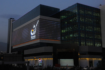 برگزاری دومین جشنواره فرش قرمز در پردیس سینمایی کورش