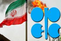 سیاست ایران در قبال اوپک تغییر نکرده است