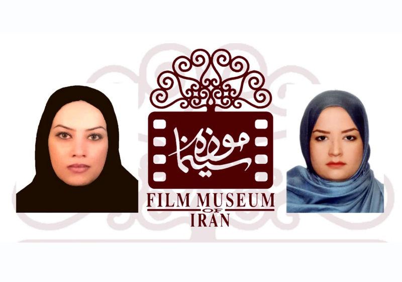حیدرآبادی مدیر روابط عمومی و حیدری مدیر نمایشگاه های موزه سینما