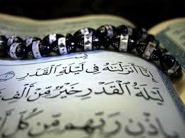 برنامه مساجد بزرگ تهران برای شب نوزدهم رمضان