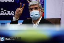 توئیت معنادار علی مطهری در روز انتخابات ریاست جمهوری