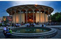 برنامه جدید تالارهای نمایشی تئاتر شهر اعلام شد