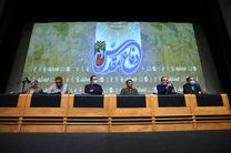 فیلم سینمایی 23 نفر در کیش اکران شد