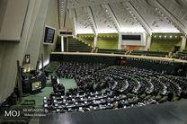 سقف درآمدی دولت در سال 96 تصویب شد