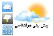 دمای هوای تهران در 18 تیر کاهش می یابد