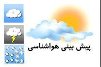 دمای خوزستان حدود 5 درجه افزایش خواهد یافت/ ورود سامانه بارشی از اواخر روز جمعه