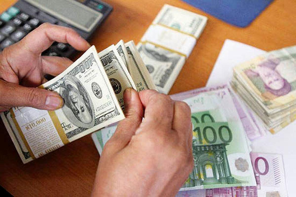 قیمت ارز دولتی ۸ فروردین ۱۴۰۰/ نرخ ۴۷ ارز عمده اعلام شد