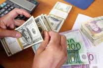 قیمت دلار تک نرخی 17 دی 97/ نرخ 39 ارز عمده اعلام شد