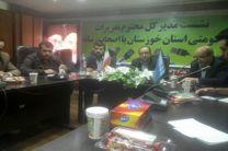 تعزیرات حکومتی خوزستان ﺑﯿﺸﺘﺮﯾﻦ ﺗﺨﻠﻔﺎﺕ در ﺣﻮﺯﻩ ﮐﺎﻻ ﻭ ﺧﺪﻣﺎﺕ سال 96 را مشخص کرد