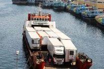 خط کانتینر یخچالی بندرجاسک به عمان راه اندازی شد