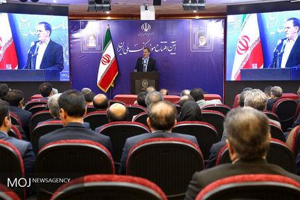 افتتاح موزه بانک ملی ایران