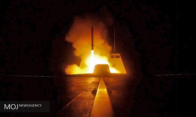 شلیک ۹ موشک از پایگاههای آمریکا و انگلیس به سوریه/آمار تلفات حمله موشکی به سوریه