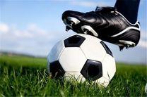 داوران قضاوت کننده در هفته دوم لیگ برتر مشخص شدند