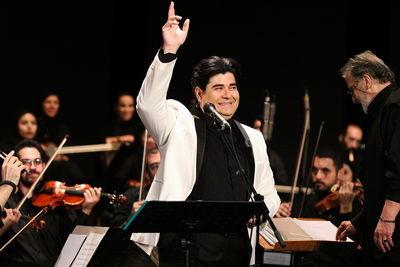 همنوایی سالار عقیلی با ارکستر ملی اصفهان