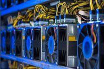 کشف ۳۰ دستگاه استخراج ارز دیجیتال در کنگاور