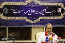 نشست خبری دبیرکل جمعیت هلال احمر - ۱۵ بهمن ۱۳۹۷