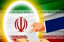 نتایج نهایی ششمین دوره انتخابات شورای اسلامی شهر خوانسار