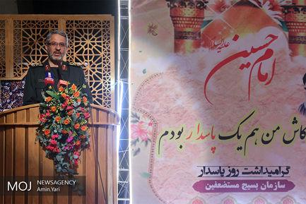 سردار غلامحسین غیبپرور فرمانده سازمان بسیج مستضعفین