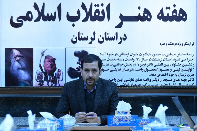 هنر انقلاب اسلامی باید به یک جریان جهانی تبدیل شود