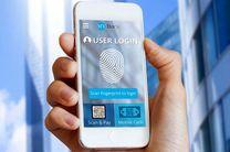 محققان دانشگاهی در تولید صفحات لمسی تلفن همراه با نانو موفق شدند