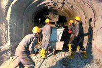 تخصیص 800 میلیارد ریال تسهیلات بانکی برای پروژه های معدنی