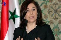 کشورهای مختلف از جمله چین در بازسازی سوریه کمک کنند