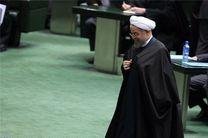 حسن روحانی وارد صحن علنی مجلس شد